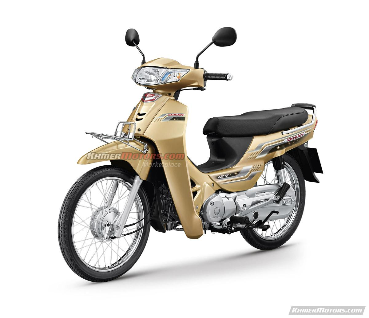 Honda dream 2017 price updated khmer motors for Max motor dreams cost